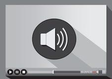 Odtwarzacz wideo środki dla sieci Zdjęcia Stock