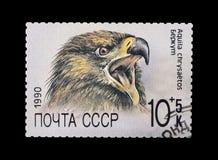 Odwoływający znaczek pocztowy drukujący sowieci - zjednoczenie zdjęcie stock
