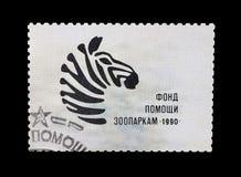 Odwoływający znaczek pocztowy drukujący sowieci - zjednoczenie obrazy royalty free