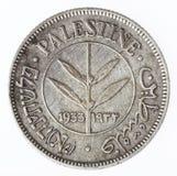Rocznik Palestyna 50 Mils - ogony zdjęcie royalty free