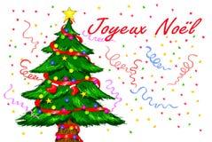odznaczony świąteczne drzewko Zdjęcie Royalty Free