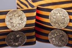 Odznaka uderzająca przy Petersburg mennicą dla zwycięstwo dnia Zdjęcia Royalty Free