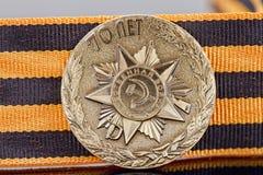 Odznaka uderzająca przy Petersburg mennicą dla zwycięstwo dnia Obrazy Stock
