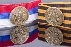 Odznaka uderzająca przy Petersburg mennicą dla zwycięstwo dnia Obrazy Royalty Free