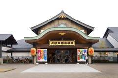 Oedo-Onsen Monogatari Fotografia Stock