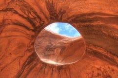 Oeil 2 de Sun Photographie stock libre de droits