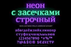 Oeil d'un caractère en alphabet de tube au néon Néon avec des nombres minuscules d'empattements, des symboles spéciaux, des carac illustration libre de droits