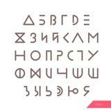 Oeil d'un caractère minimal en cyrillique de hippie Alphabet russe Lettres géométriques linéaires réglées Police de lumière, moye illustration libre de droits