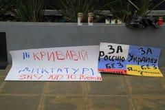 Oekraïeners in Cyprus tonen solidariteit royalty-vrije stock afbeelding