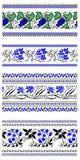 Oekraïens borduurwerkornament Royalty-vrije Stock Foto