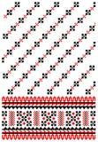 Oekraïens borduurwerkornament Stock Foto