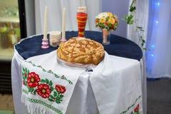 Oekraïens brood Stock Foto
