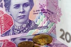 Oekraïens geld Royalty-vrije Stock Foto's