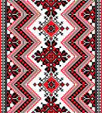 Oekraïens ornament Stock Afbeelding