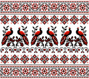 Oekraïens ornament Royalty-vrije Stock Fotografie