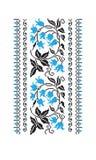 Oekraïens ornament vectordeel 2 Royalty-vrije Stock Afbeeldingen