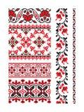 Oekraïens ornament vectordeel 9 Stock Fotografie