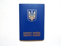 Oekraïens Paspoort op de witte achtergrond Stock Afbeeldingen