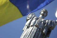 Oekraïens Vaderland Stock Foto