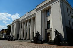 Oekraïens (Verkhovna Rada) Parlementsgebouw, Kiev Stock Foto's
