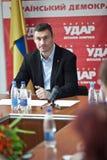 Oekraïense bokser Vitali Klitschko Royalty-vrije Stock Afbeelding