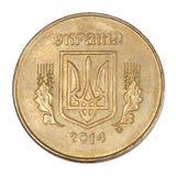 25 Oekraïense centen Stock Fotografie