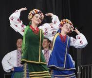Oekraïense Dansers Stock Afbeelding