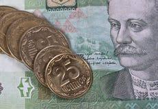 Oekraïense hryvna stock foto