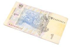 Oekraïense Hryvnia Royalty-vrije Stock Afbeeldingen