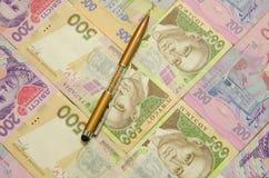 Oekraïense Hryvnia Royalty-vrije Stock Afbeelding
