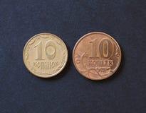 10 Oekraïense hryvnia en 10 Russische roebelskopecks muntstukken Stock Foto's
