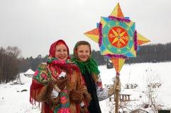 Oekraïense Kerstmis royalty-vrije stock afbeeldingen