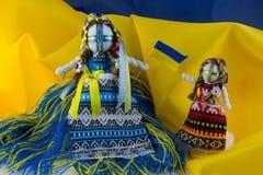 Oekraïense met de hand gemaakte textill volkspop Stock Afbeeldingen