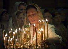 Oekraïense Orthodox viert Drievuldigheid Royalty-vrije Stock Afbeeldingen