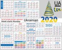 Oekraïense reeks zakkalenders voor 2020 stock illustratie