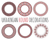 Oekraïense Ronde Decoratieve Ornamenten Royalty-vrije Stock Foto