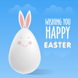Oeuf de pâques avec des oreilles de lapin vecteur prêt d'image d'illustrations de téléchargement illustration stock