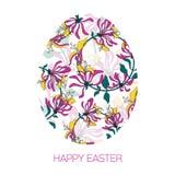 Oeuf de pâques décoré du modèle floral différent d'éléments Illustration de vecteur Carte de vecteur de salutation Photos stock