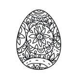 Oeuf de pâques floral Images stock