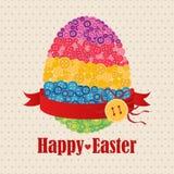 Oeuf de pâques heureux Photographie stock