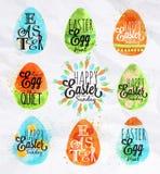 Oeuf de pâques heureux Photo libre de droits