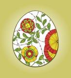 Oeuf Pâques illustration libre de droits