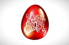 Oeuf rouge heureux de Pâques sur le fond blanc avec des branches, conception mignonne et élégante pour le design de carte, insect illustration libre de droits