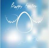 Oeufs de pâques heureux Photographie stock libre de droits