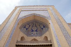 oezbekistan Stock Foto's