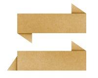 Ofício de papel recicl etiqueta Imagens de Stock