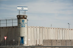 Ofer Israeli military prison. OFER, OCCUPIED PALESTINIAN TERRITORIES - MARCH 10: The Ofer Israeli military prison, built on occupied territory in the West Bank Stock Images