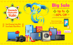 Oferta feliz de la venta de Ganesh Chaturthi Imagen de archivo libre de regalías