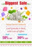 Oferta feliz de la venta de Ganesh Chaturthi Imagenes de archivo