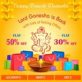 Oferta feliz de la venta de Ganesh Chaturthi Fotos de archivo
